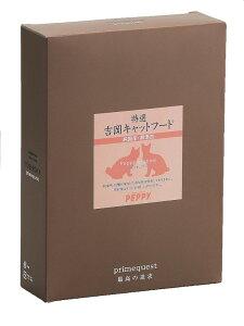 特選吉岡キャットフード キトン ミックス 3kg 子猫 国産 無添加 ペピイオリジナル