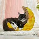 お月さまの爪とぎベッド 猫 ねこ 爪とぎ スクラッチ 写真映え インスタ映え かわいい パステル 月 ペット ペピイ PEPPY