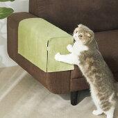どこでも爪とぎマット47×150cm爪研ぎアイボリーブラウン猫国産ペピイオリジナル春夏