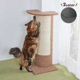 組み立て簡単コーナーガード 猫 ねこ 爪とぎ ひっかき イタズラ 防止 傷隠し 壁 傷 ペット PEPPY ペピイ
