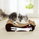 ごろん猫の爪とぎ 大 2個セット 幅55×奥行30×高さ16cm 爪研ぎ ダンボール 国産 ペピイオリジナル