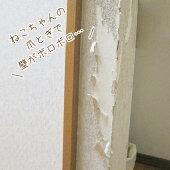 爪とぎで壁がボロボロ…をきれいに隠します。1点ずつ国内で製造され、ニスや塗料は使用していません!