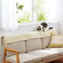 どこでも爪とぎマット 47×150cm 爪研ぎ アイボリー ブラウン 猫 国産 ペピイオリジナル 春夏