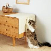 どこでも爪とぎマット47×150cm爪研ぎアイボリーブラウン猫国産ペピイオリジナル