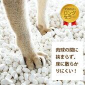 肉球の間に挟まらず、床に散らかりにくい!