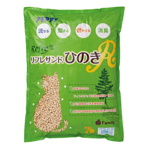 リフレサンドひのき 7L 12袋 猫砂 木粉 トイレ 国産 ペピイオリジナル