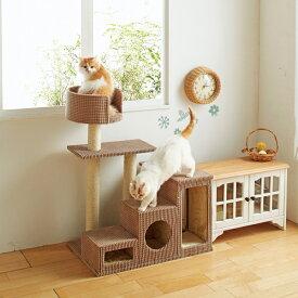 ローステップタワー キャットタワー 据え置き 爪研ぎ シニア 猫 ペピイオリジナル