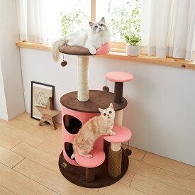 マーブルステップタワー キャットタワー 猫用品 インテリア かわいい 猫タワー ペット PEPPY ペピイ