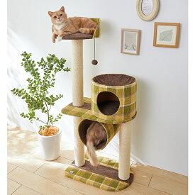 【多頭飼いさんにオススメ】ロイヤルショコラタワー ベーシック キャットタワー 猫用品 ハンモック 多頭飼い インテリア ペット PEPPY ペピイ