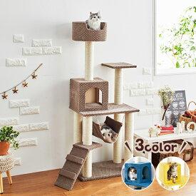 省スペースタワー NEW 猫タワー キャットタワー 人気 コンパクト シンプル ハンモック 小部屋 スロープ 子猫 シニア ペピイ PEPPY