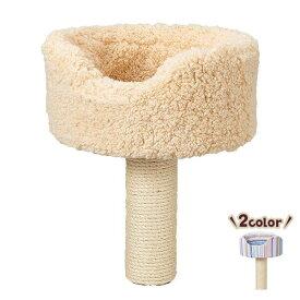 キャットベーシックタワーカップ用カバー ねこ 猫 タワー カバー ペット ペピイ PEPPY