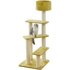 ニューペントハウス2 キャットタワー グリーン チェック ベージュ 据え置き 猫タワー 多頭 猫 大型 爪研ぎ シニア ペット PEPPY ペピイ