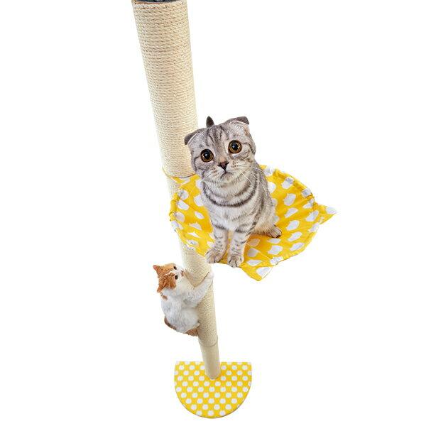 セール31%OFF ねこたま 木登りタワー イエロー グレー キャットタワー ハンモック 突っ張り 爪研ぎ 猫 ペピイオリジナル 2018夏