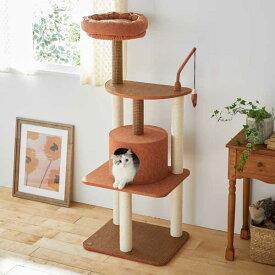 さかな釣りツリー 猫 ねこ タワー キャットタワー かわいい 据え置き オレンジ 爪とぎ おもちゃ 運動 ペット ペピイ PEPPY