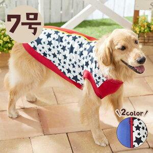 エルフォート ダンボール二ット 7号 犬 いぬ 服 ドッグウェア ニット 冬 防寒 かわいい ペット ペピイ PEPPY