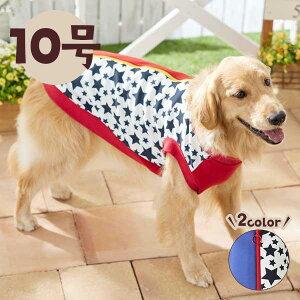 エルフォート ダンボール二ット 10号 犬 いぬ 服 ドッグウェア ニット 冬 防寒 かわいい ペット ペピイ PEPPY