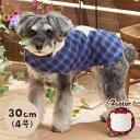 ササッとらくちん秋冬ウェア(ボアマント) 4号 犬 いぬ 洋服 ウェア マント ボア 着せやすい 防寒 かわいい ふわふ…