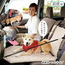 フラットボード【ドライブ 車用品 カー用品 おでかけ 犬 犬用 犬用品 ペットグッズ】PEPPY(ペピイ)