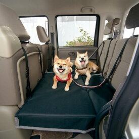 スペースボード カーシート ドライブシート 中型犬 大型犬 多頭