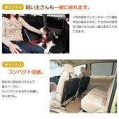 PEPPY(ペピイ)スペースボード【送料無料】【カー用品車車用品犬犬用品犬用ベッドドライブ小型犬中型犬大型犬猫猫用品猫用ペットグッズ】