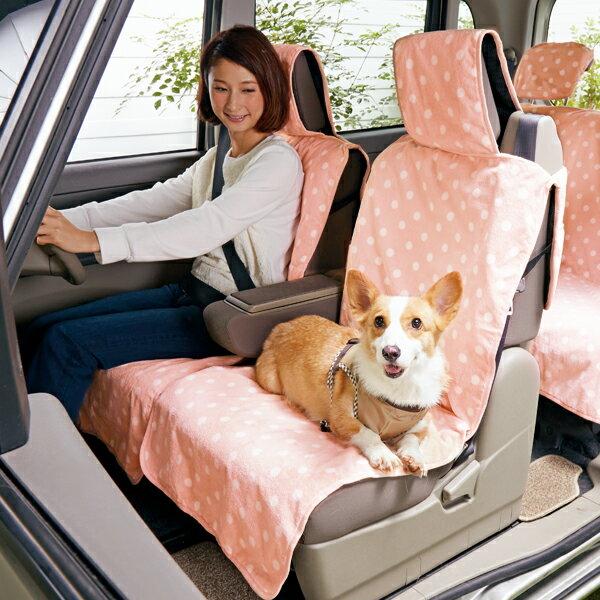 セール ドットシートカバー 前席 2枚 消臭 防水 ピンク グレー ペピイオリジナル