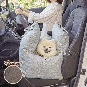 持ち運びドライブソファ 犬 車 ドライブベッド キャリーバッグ 通院 防災 いぬ ペット ペピイ PEPPY