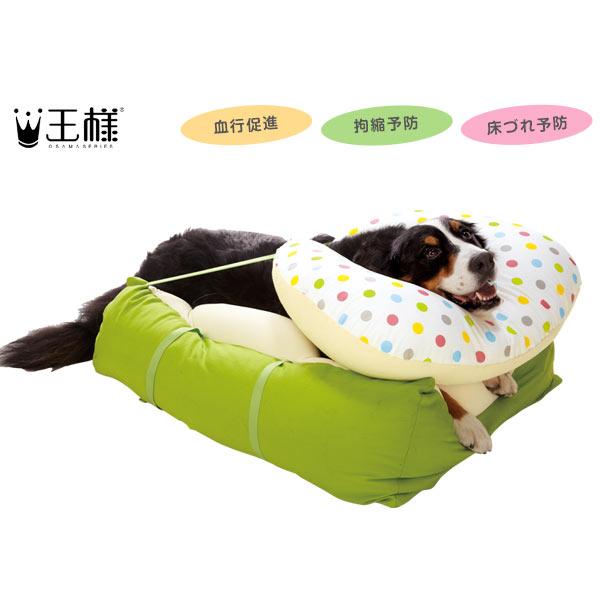 王様のらくすや 大型犬用 幅60×奥行80×高さ40cm 犬 介護 ベッド 国産 ペピイオリジナル