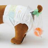 うんぽパンツS・3枚犬おむつ介護おもらしシニア犬老犬トイレ補助トイレトレーニングお留守番ペットペピイPEPPY