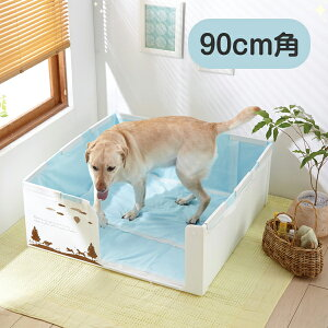 やわらかプラダントイレ 90cm角 犬 トイレ トイレトレー 室内トイレ 大型犬 国産 囲い 足上げ ゴールデンレトリバー 介護 老犬 シニア ペピイオリジナル