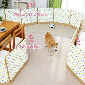 くるくるウォーカー 45×45cm 8枚 犬 猫 ペピイオリジナル
