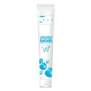コスモスラクトデンタルジェル 55g 歯磨きジェル 塗るだけ 犬 猫 ペット 乳酸菌 国産 ペピイオリジナル