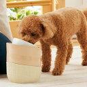 ルルパスタンドS(径15×高さ17〜19.5cm)【シニア 老齢犬 高齢犬 介護 介助 ごはん台 小型犬 中型犬 大型犬 犬 犬用 犬用品】