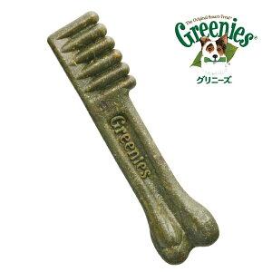 グリニーズ プラス 目の健康維持 超小型犬用 BOX 60本 体重2-7kg 歯みがきガム デンタルケア おやつ アダルト 正規品