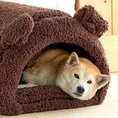 寒がりさんやこもるのが好きな子にオススメのベッドです。