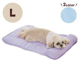 ソフトクールマット 枕付き L