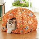 ぬくぬくドームベッド SS  猫 ベッド ボア 遠赤外線 あったか 秋冬 寒さ対策 保温 ペット PEPPY ペピイ