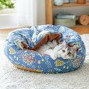 フード付ラウンドベッド 猫 ベッド あったか 秋冬 寒さ対策 保温 ペット PEPPY ペピイ