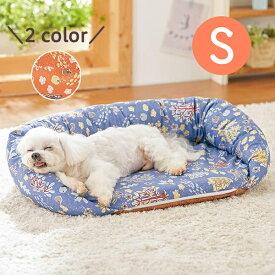 セール リバーシブルあごのせベッド S 犬 猫 ベッド あったか ふわふわ もちもち 保温 秋 冬 寒さ対策 シニア 老犬 老猫 洗える ペット ペピイ PEPPY