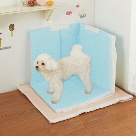 やわらかプラダンおしっこガード 犬 トイレ トイレトレー 室内トイレ 大型犬 国産 囲い 足上げ 介護 老犬 シニア ペピイオリジナル