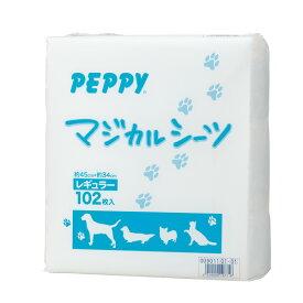 マジカルシーツ 中厚型 ワイド 52枚×4個 ペットシーツ 国産 トイレシート 犬 猫 消臭 吸収 日本産 PEPPY ペピイ