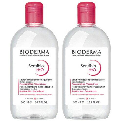 アウトレット 送料無料 ビオデルマ サンシビオ(クリアリン) H2O D(赤) 500ml×2本セット 訳あり品(ボトル不良・ラベル不良)[5790/5571] BIODERMA