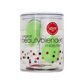 郵便送料無料 ビューティーブレンダー マイクロミニ 1ケース2個入り グリーン 涙型 メイクアップスポンジ[5219][TG50] ビューティブレンダー Beautyblender