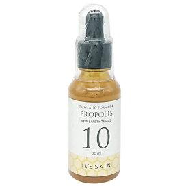 郵便送料無料 イッツスキン パワー10 フォーミュラ エフェクター 30ml #PRO-POLIS(保護) プロポリス[7904][TG150] 美容液 It's skin