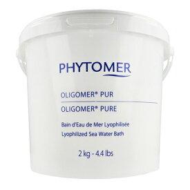 フィトメール オリゴメール ピュア 2kg (2000g) PHYTOMER バスグッズ [3335]送料無料 入浴剤 海塩 シリカ 海水入浴料