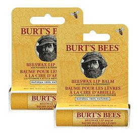 郵便送料無料 バーツビーズ Burt's Beesビーズワックス リップバーム スティック 4.25g×2本セット[0998/0004][TN100]