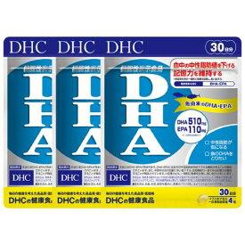 DHC DHA 30日分×3袋(90日分) DHC 健康食品 [5262]メール便無料[B][P1] サプリメント サプリ 女性 ビタミン 男性 ディーエイチシー 健康食品 中性脂肪 epa 食事で不足 魚 栄養 オメガ3 ビタミンe 青魚 健康サプリ omega3 健康維持 いわし 魚油 栄養補助 さぷり