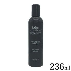 ジョンマスターオーガニック イブニング Pシャンプー N (プリムローズ) 236ml john masters organics シャンプー [0440]送料無料 イブニングプリムローズ