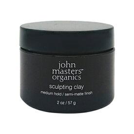 ジョンマスターオーガニック スカルプティングCミディアムホールド(クレイ) N 57g john masters organics スタイリング [2111]送料無料 ヘアワックス ヘアーワックス