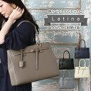 【50%OFF】PERENNE ペレンネ 20187 トートバッグ A4サイズ対応 ビジネスバッグ ブランド 面接 就職活動 就活 ショル…