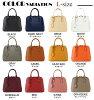 Perenne 20196 ☆ 2-way handbag shoulder! YKK fasteners use! (Bag ladies bag for commuting shoulder bag casual eco bag Mama big formal elegance ).